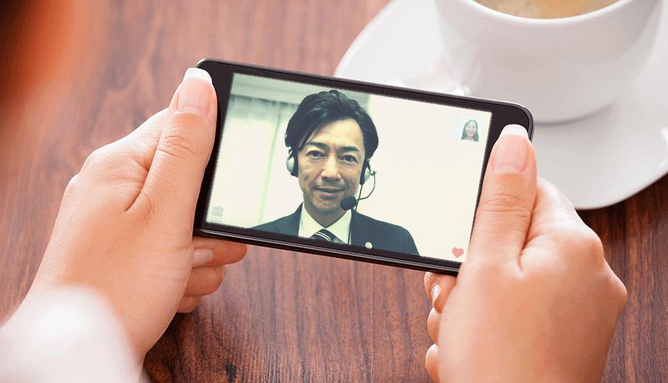 大阪オフィスへ訪問不要!電話・ビデオ通話で自宅から相談OK